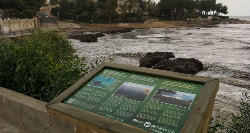 El Ayuntamiento suspende hoy las actividades al aire libre por el temporal